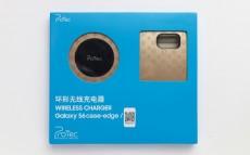 Ốp sạc không dây Samsung S6 edge
