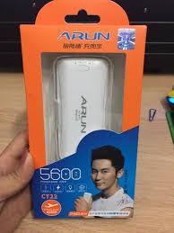 Pin dự phòng Arun (5.600mAh)