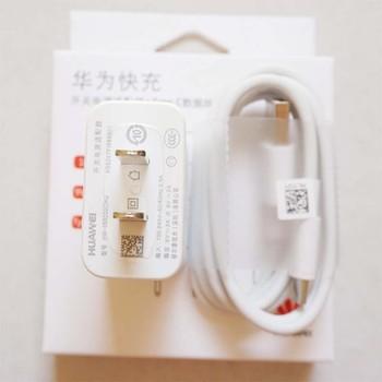 Sạc bộ Huawei Zin